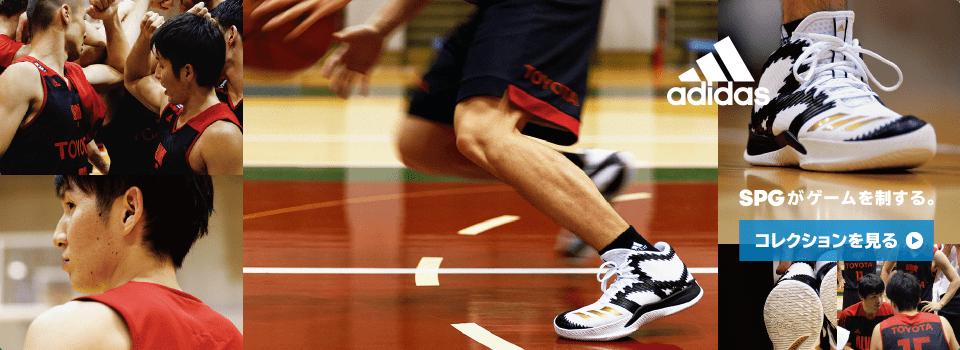 adidas BASKETBALL SPGがゲームを制する。コレクションを見る