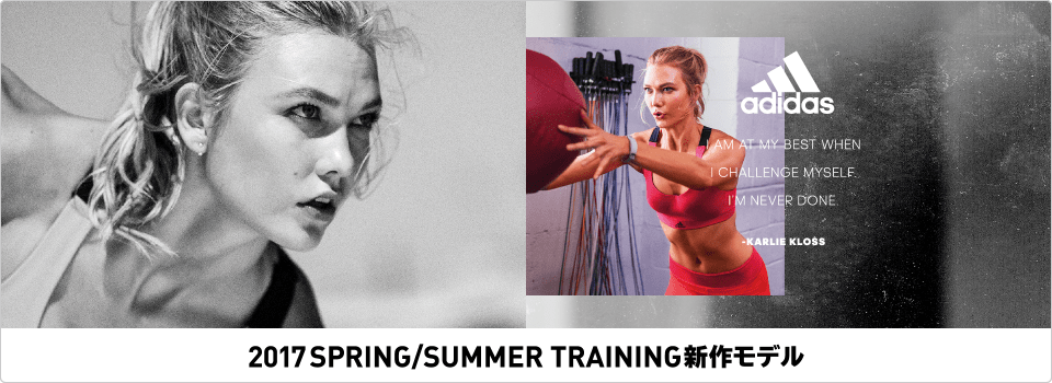 2017 SPRING/SUMMER TRAINING 新作モデル