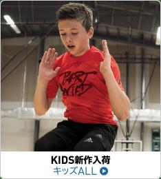 KIDS キッズ新作