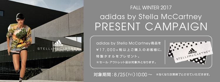 adidas by Stella McCartney FALL WINTER present campaign