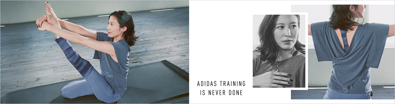 ADIDAS TRAINING IS NEVER DONE