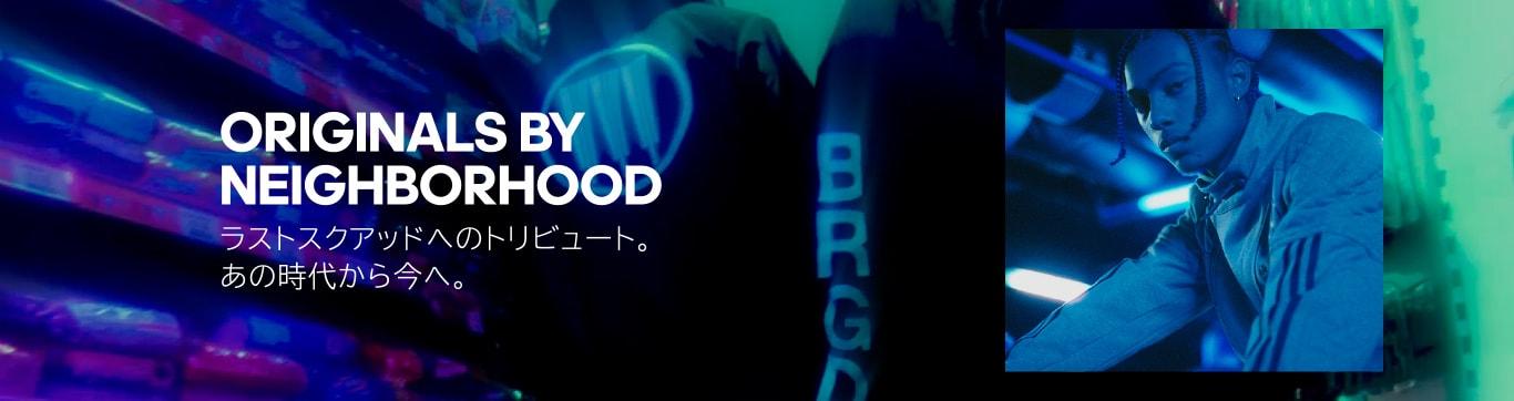 adidas アディダス originals オリジナルス neigborhood ネイバーフッド NBHD コラボ ラストスクアッド トリビュート