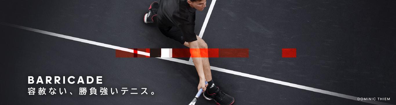 TENNIS テニス Barricade バリケード