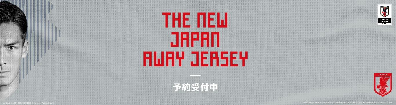 THE NEW JAPAN AWAY JEASEY 予約受付中