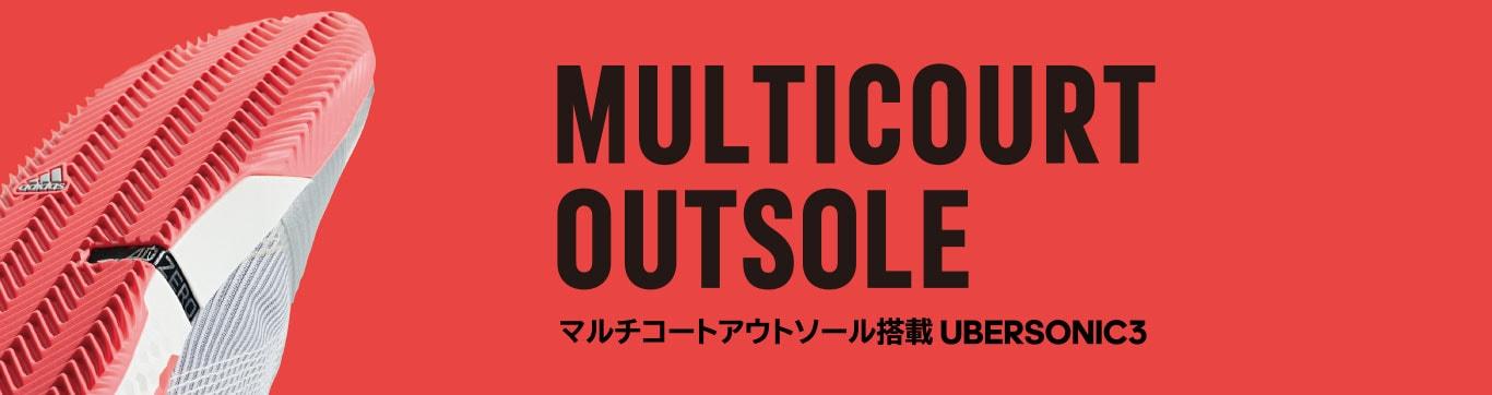 adidas tennis MULTICOURT OUTSOLE アディダステニス マルチコート アウトソール マルチコートアウトソール搭載 UBERSONIC3