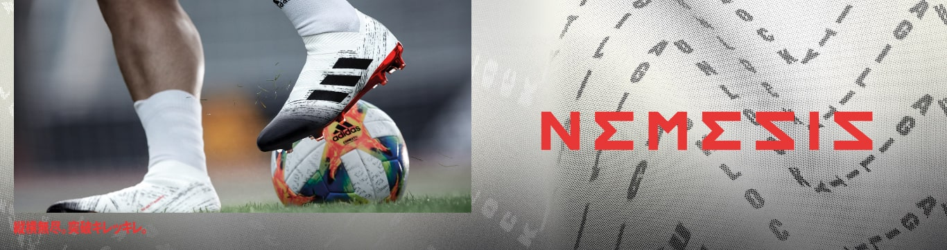adidas FOOTBALL INITIATOR PACK NEMEZIZ アディダス フットボール イニシエーターパック ネメシス