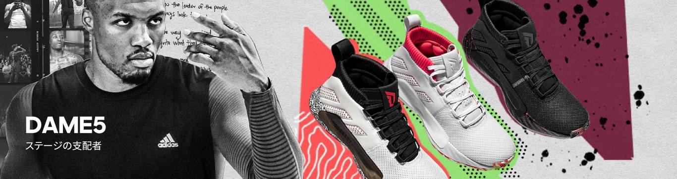 adidas BASKETBALL DAME5 アディダス バスケットボール デイム5