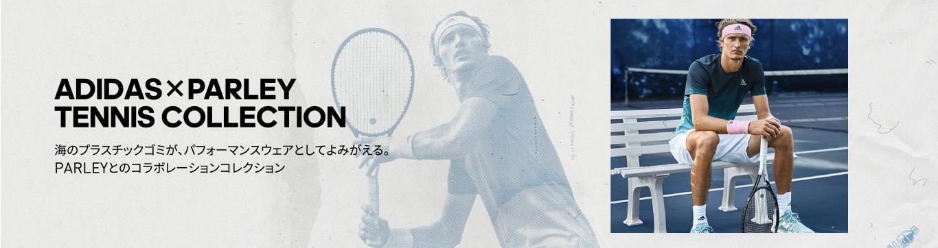 adidas tennis tennisparley アディダス テニス テニスパーレイ