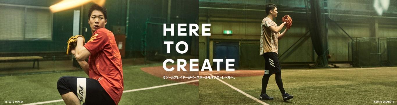 adidas HERE TO CREATE アディダス ヒア トゥ クリエイト