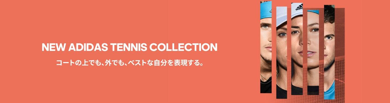 adidas NEW ADIDAS TENNIS COLLECTION アディダス  ニュー アディダス  テニス コレクション