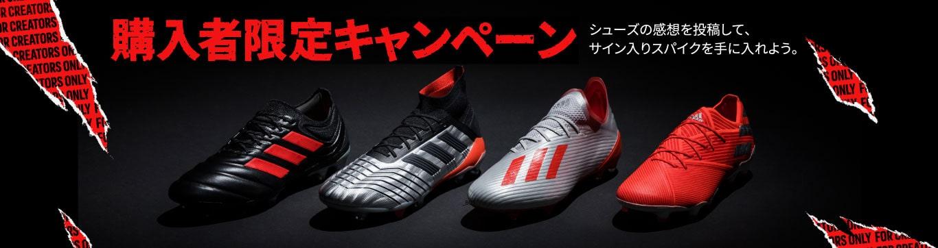 adidas TAKUMI MINAMINO NEMEZIZ19 アディダス 南野拓実 ネメシス19