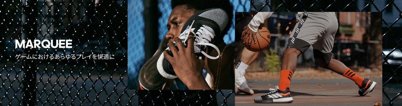 adidas Basketball MARQUEE BOOST アディダス バスケットボール マーキーブースト