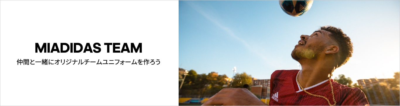adidas MIADIDAS TEAM アディダス マイアディダス チーム