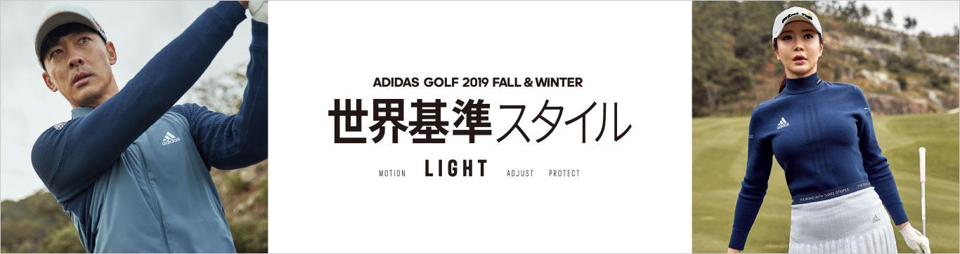 adidas GOLF 2019 FALL&WINTER 世界基準スタイル アディダス ゴルフ2019 秋冬