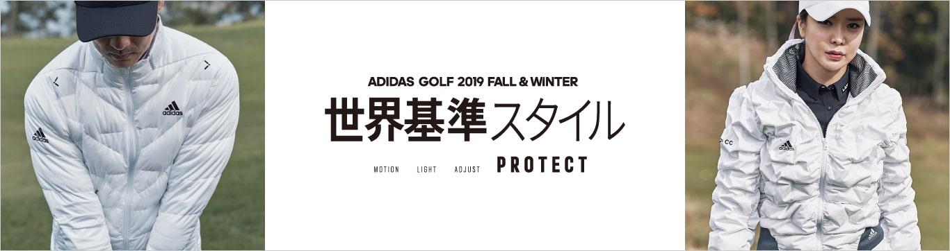 adidas アディダス ゴルフ ウェア 世界基準スタイル 2019 Fall & winter