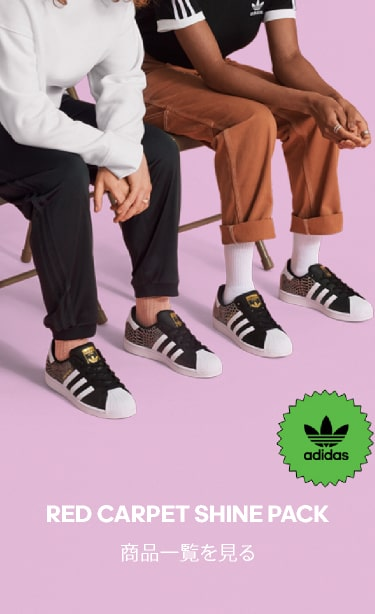 adidas SUPERSTAR スーパースター
