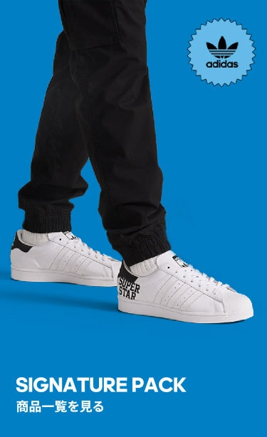 adidas SUPERSTAR_SIGNATURE