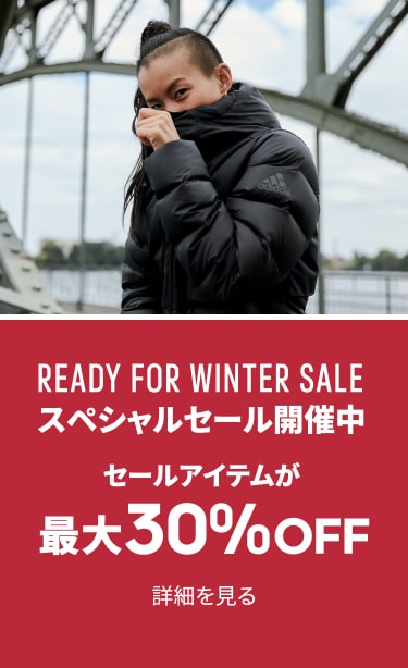 Ready For Winter Sale
