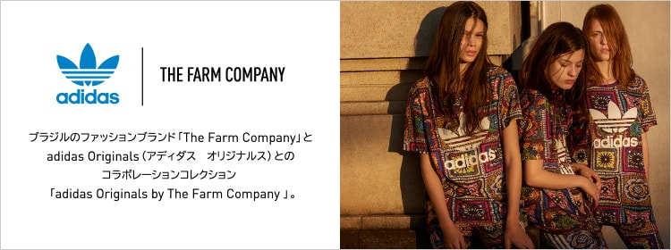 adidas Originals by The Farm Company