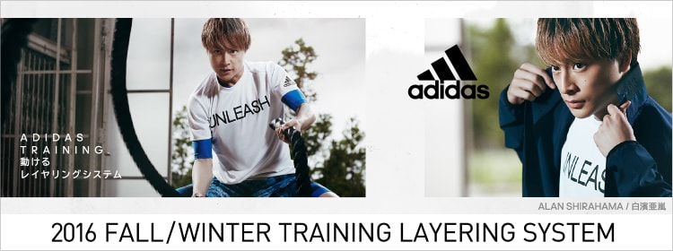 2016 FALL/WINTER TRAINING LAYERING SYSTEM