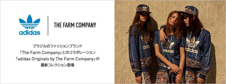 adidas Originals by The Farm Company