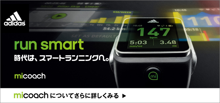 micoach run smart