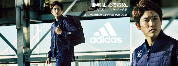 勝利は、心で掴め。adidas STANDARD19 by UNITED ARROWS & SONS