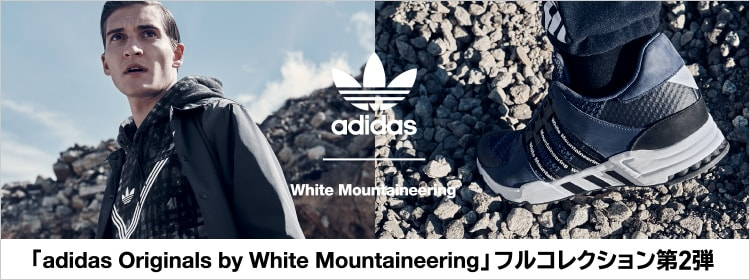 adidas Originals by White Mountaineering フルコレクション第2弾