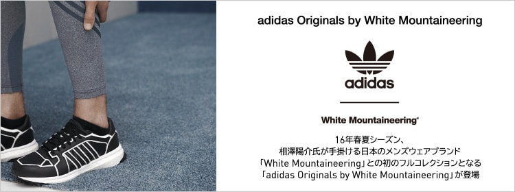 adidas Originals by White Mountaineering 16ss