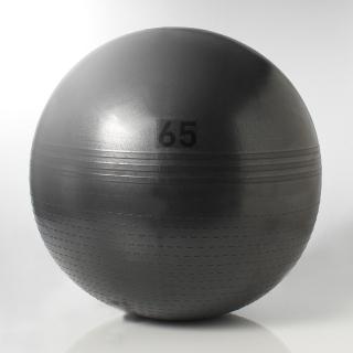 ADBL-13246GR ジムボール 65cm