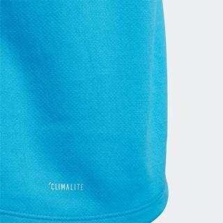 B CLIMALITE Tシャツ上下セット