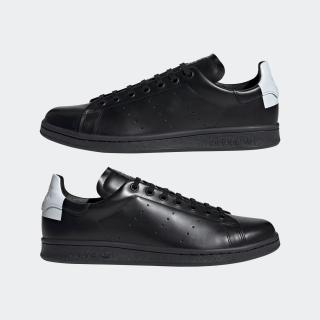 スタンスミス Recon [Stan Smith Recon Shoes]