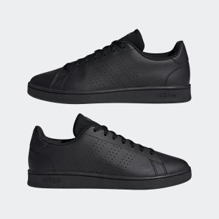 アドバンテージ ベース [Advantage Base Shoes]