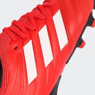 コパ 20.3 HG/AG / 硬い土用 / 人工芝用 / Copa 20.3 Multi-Ground Boots