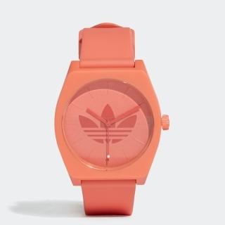 スチールオレンジ/ラッシュレッド(EW1432)