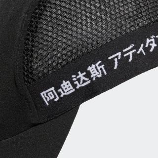 AEROREADY ランナー キャップ / AEROREADY Runner Cap