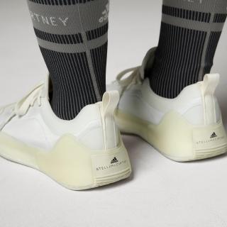 adidas by Stella McCartney Treino