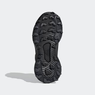 フォルタラン ランニング/ハイキング 2020 / Fortarun Running/Hiking 2020