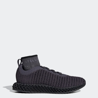 adidas by Stella McCartney Alphaedge 4D