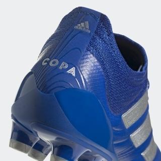コパ 20.1 HG / 硬い土用 / Copa 20.1 Hard Ground Boots