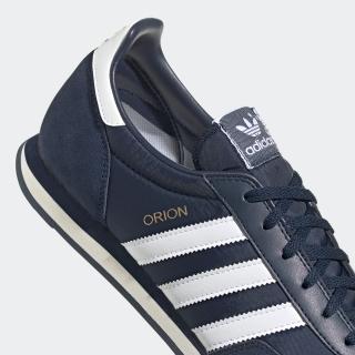 オリオン / Orion