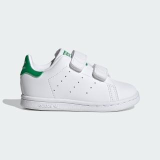 フットウェアホワイト/フットウェアホワイト/グリーン(FX7532)