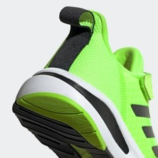 フォルタラン ランニング 2020 / FortaRun Running 2020