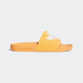 ヘイジーオレンジ/フットウェアホワイト/フットウェアホワイト(FY6850)