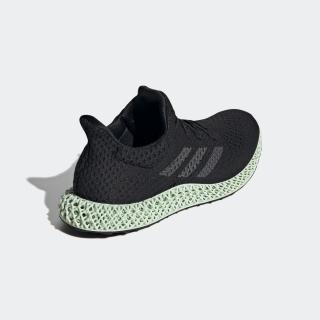 adidas 4D Futurecraft