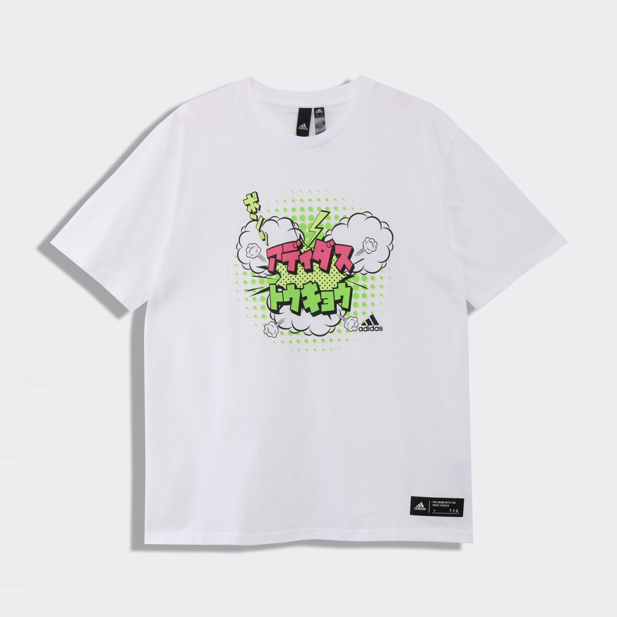 東京ローカル 半袖Tシャツ / Tokyo Local Tee