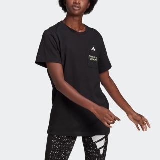 バッジ オブ スポーツ 半袖ポケットTシャツ / Badge of Sport Pocket Tee