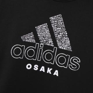 大阪 スクロール パーカー / Osaka Scrawl Hoodie