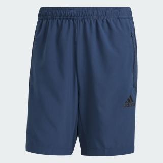 AEROREADY デザインド トゥ ムーブ ウーブン スポーツショーツ / AEROREADY Designed 2 Move Woven Sport Shorts