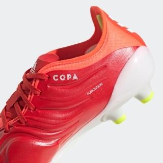 コパ センス.1 HG / 土用 / Copa 20.1 HG